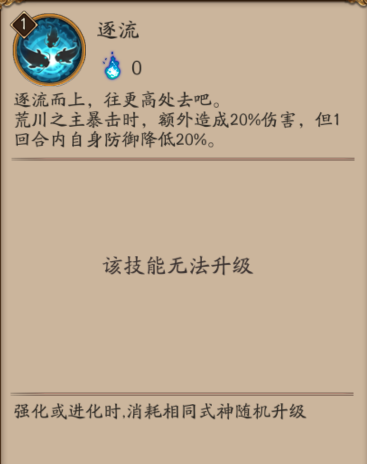 0c52a359-c364-47f1-8035-84e9ccd5e2f7.png